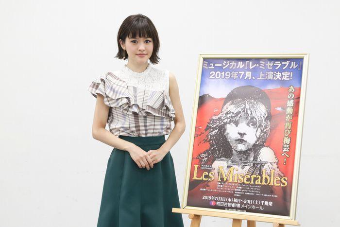 昆夏美、『レ・ミゼラブル』4度目の出演へ