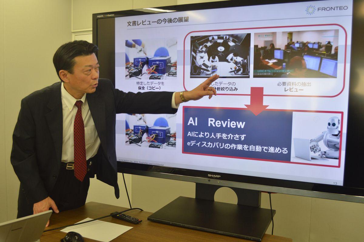 AIで情報公開 新システムで行政は変わる?