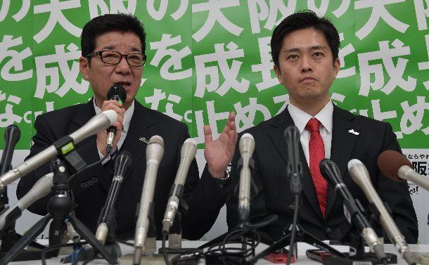 大阪ダブル選挙で問われる維新政治の中身