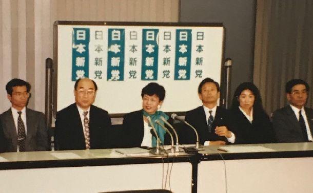寂しかった日本新党の解党。私は議員失職の危機?