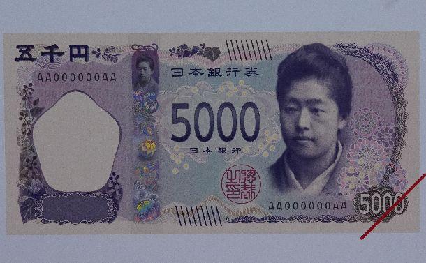 5千円札の顔・津田梅子の苦闘と見果てぬ夢
