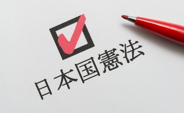 「憲法尊重擁護義務」は平成で終わったのか(上)