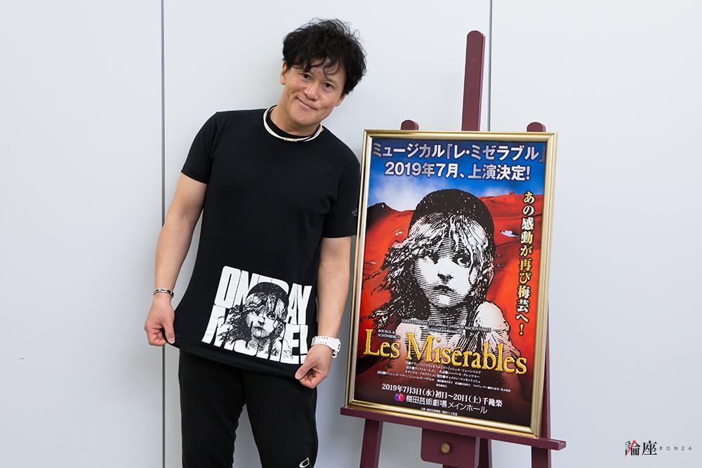 橋本じゅん、『レ・ミゼラブル』2度目の出演へ