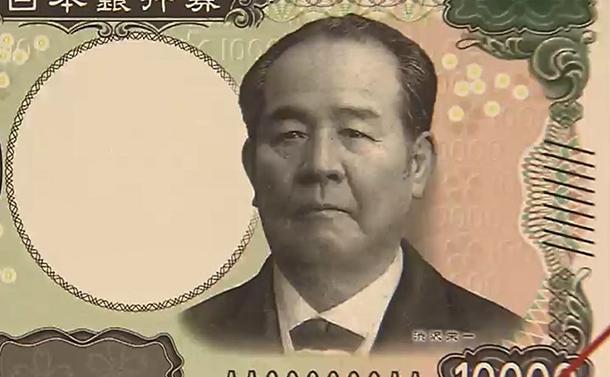 渋沢栄一との決別 旧同盟系と「労使協調」の因縁