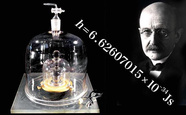 原器から物理定数へ―kgの新定義は超ハイテク