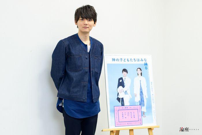 村上春樹の短編小説が古川雄輝を主演に舞台化