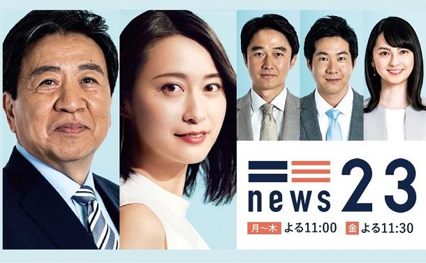 小川彩佳は番組の「顔」じゃなくて「頭脳」なんだ