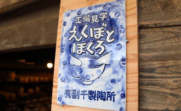 インバウンド狙いの地域観光は日本の魅力失わせる