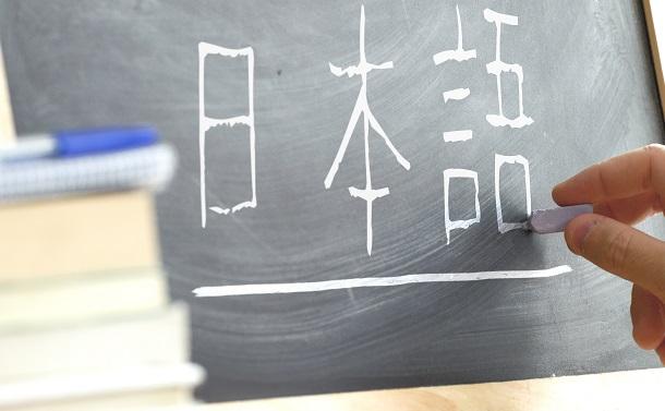 「国際語」としての日本語の欠陥を正す