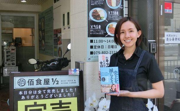 「残業なし」の小出版社の異色ビジネス書がヒット