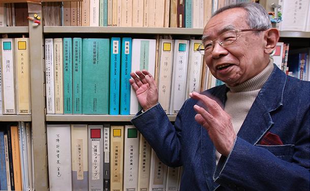 初代アセス学会長、島津康男氏の逝去と沖縄