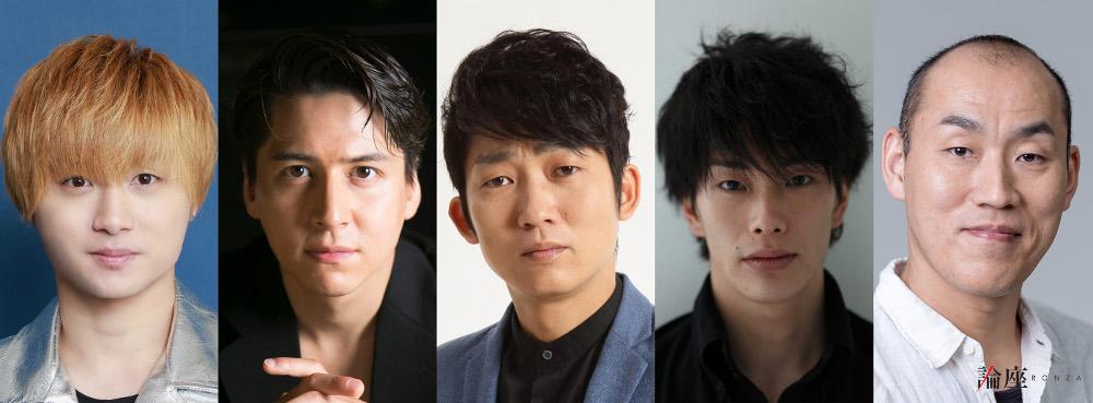宇宙Sixの山本亮太、傑作コメディに主演