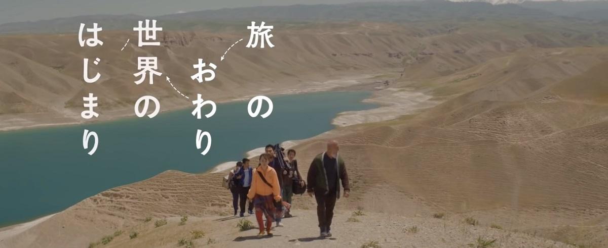 『旅のおわり世界のはじまり』、自己実現のドラマ