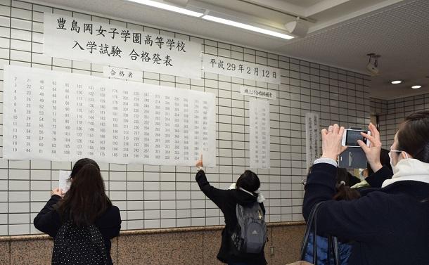 豊島岡女子の高校募集廃止と教育格差/上