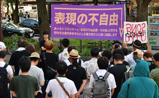 表現の不自由展、津田大介氏の判断は正しかったか