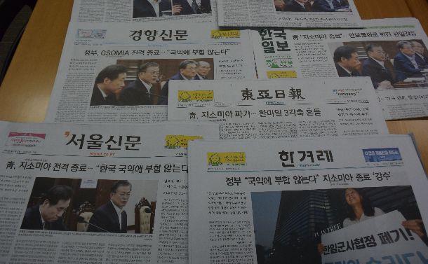 韓国のGSOMIA破棄は東アジア秩序崩壊の序章