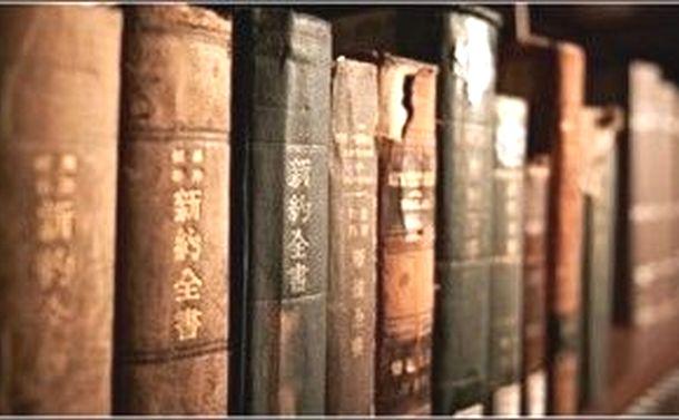 人文学のススメ(2)知識への執着と冷静な別れ