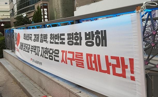 [41]優しすぎる韓国人、日本批判一色の光州で
