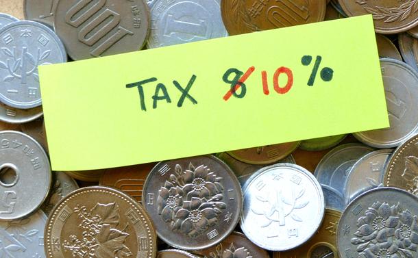 """政府やメディアが刷り込んだ""""消費税の目的""""の嘘"""