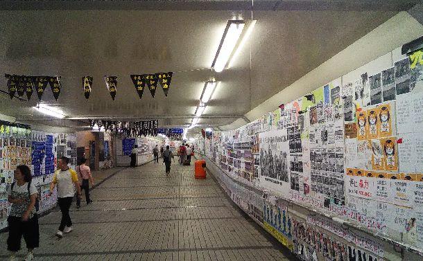 中国建国70年の日、私は香港で市民の歌を聞いた