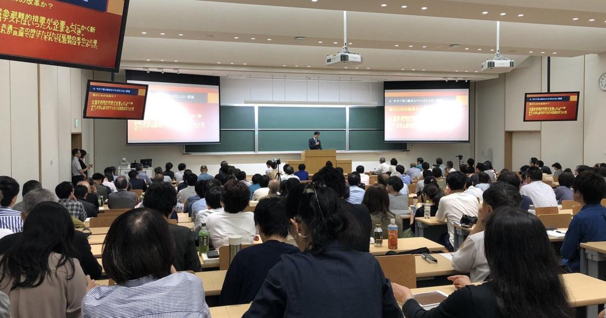 asahi.com - The Asahi Shimbun Company - 大学新共通テスト阻止の緊急シンポ開催 - 吉田弘幸論座 - 朝日新聞社の言論サイト