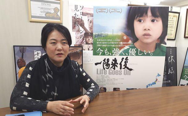 福島と嫌韓~映画『一陽来復』尹美亜監督に聞く