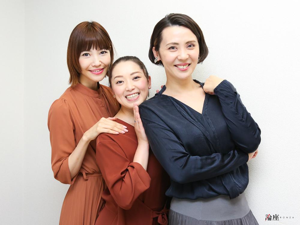 緒月遠麻&十碧れいや&花陽みくインタビュー/下