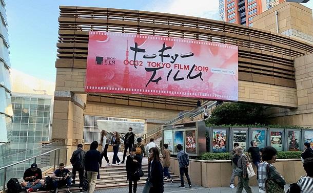 東京国際映画祭は二流映画祭から脱却できるのか