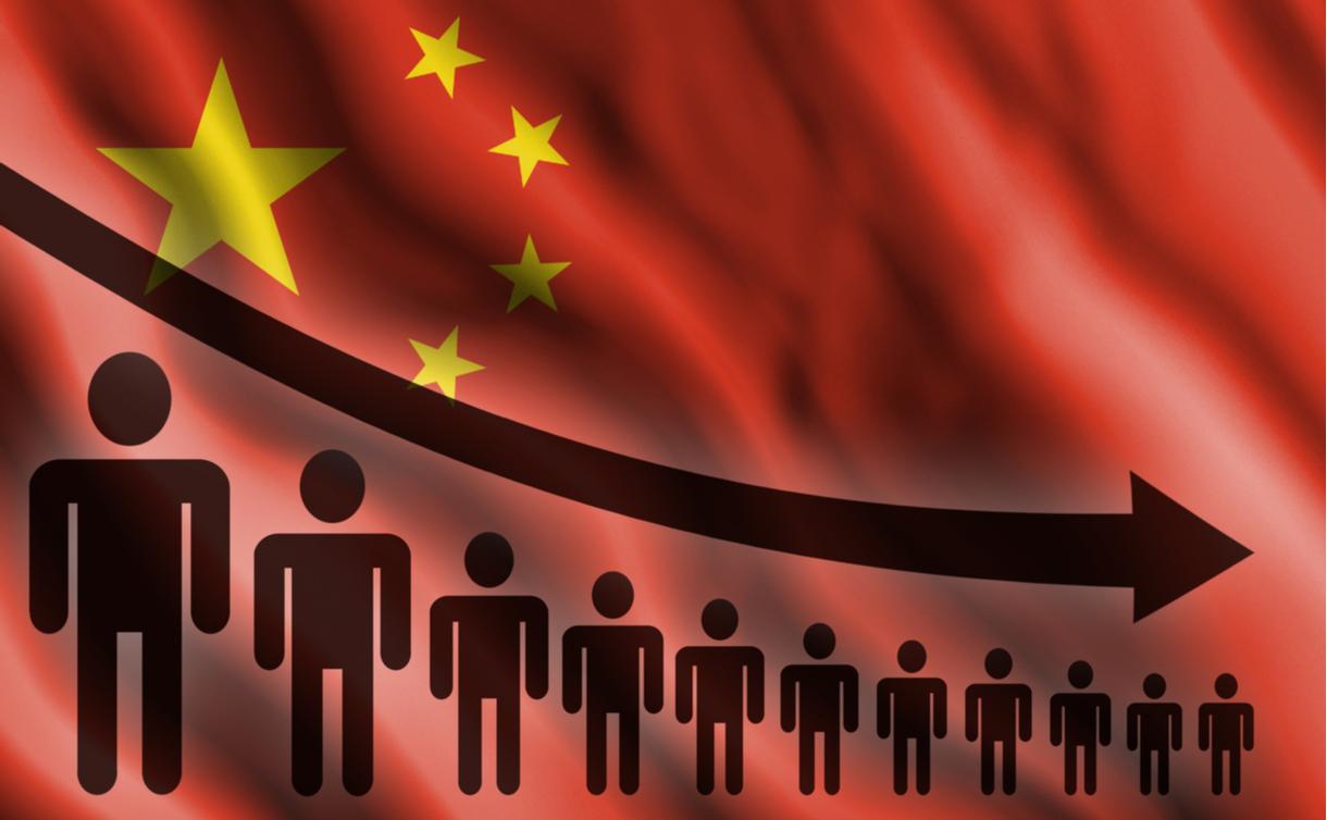 アメリカ 中国 戦争 と