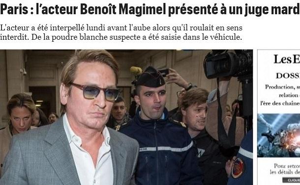 フランスで薬物使用俳優の作品排除はあり得ない