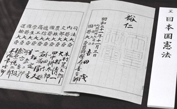 榊原英資「憲法改正に向かうべき時」