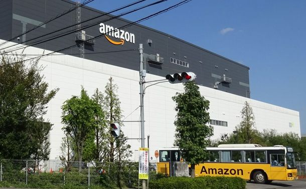 アマゾンと消費税