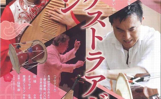 日本のミュージシャンよ、もっともっと大胆に!