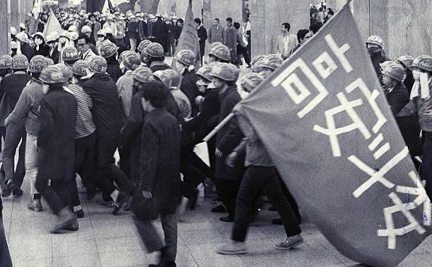 高校闘争50年、『1969 それぞれの記憶』