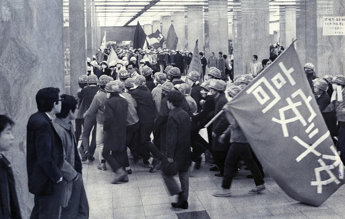 高校闘争50年、『1969 それぞれの記憶』 - 菊地史彦|論座 - 朝日新聞 ...