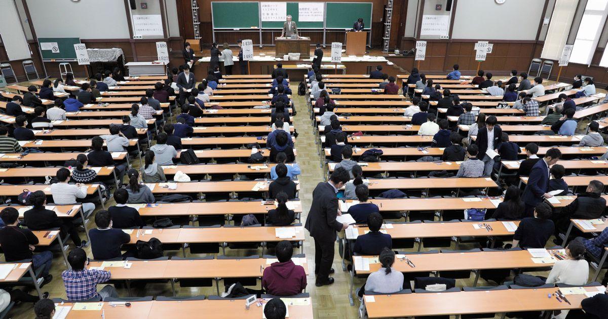 「教育格差」が米国にもたらした現実と沖縄の実情