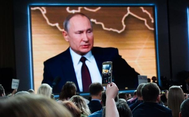 「プーチン3.0」を展望する