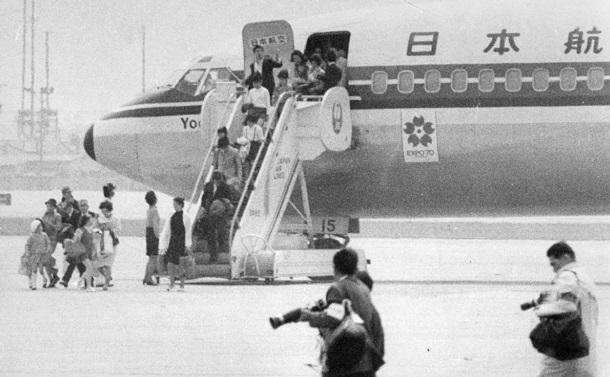 よど号ハイジャック事件――半島へ飛べ! 根拠地へ向かう旅