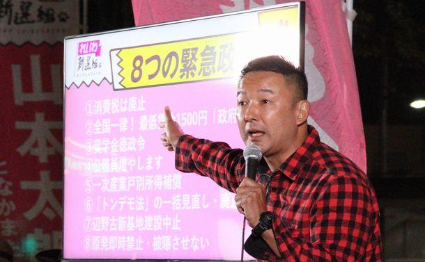 山本太郎氏「消費税ゼロ」への高橋洋一氏の批判に徹底反論!(下)