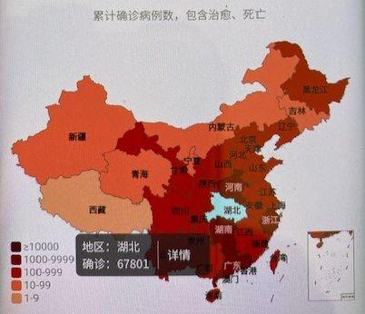 中国 新型 兵器 コロナ 新型コロナウイルスが人口削減のための生物兵器の可能性高まる