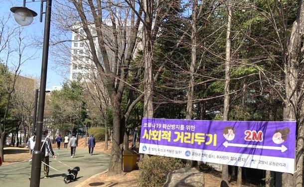 安倍官邸と大違い! 韓国大統領府ホームページの驚異の「民主化」力