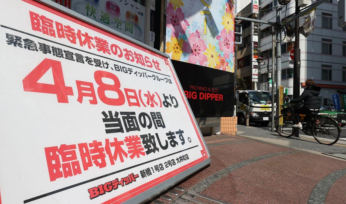 東京のパチンコ客がコロナ禍で地方遠征の噂は本当か