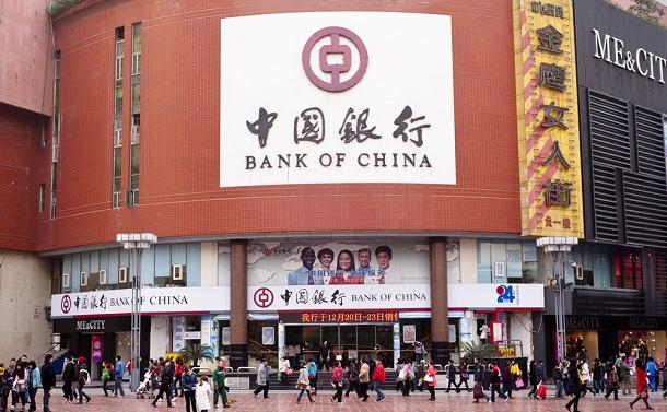 金融支配をめざす中国の正念場