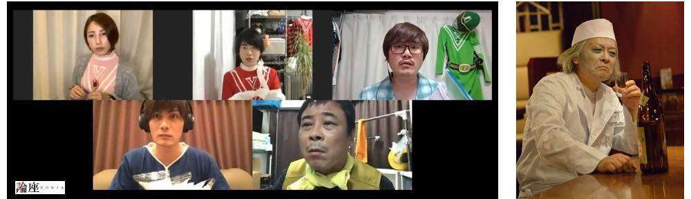 「乾杯戦士アフターV さらば!オンライン飲み会」第2弾 配信決定!