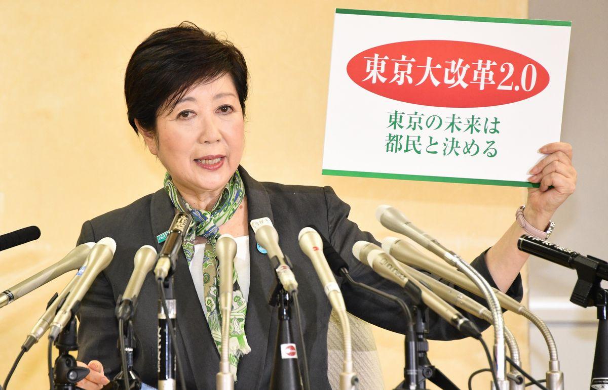 コロナ禍のもとでの東京都知事選 注目ポイントはここだ!