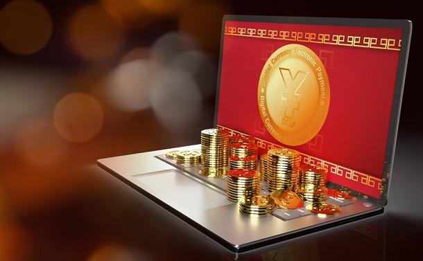 中国のデジタル通貨実験:金融覇権への重大な一歩か