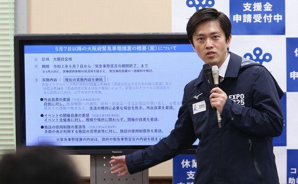 吉村知事の礼賛一色、多様性に欠けるワイドショーのコメンテーター