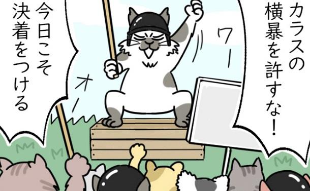 【11】「落語型4コママンガ」はなぜ減ったのか