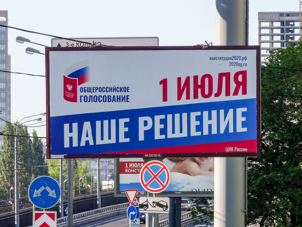 ロシアの憲法改正・国民投票の真実
