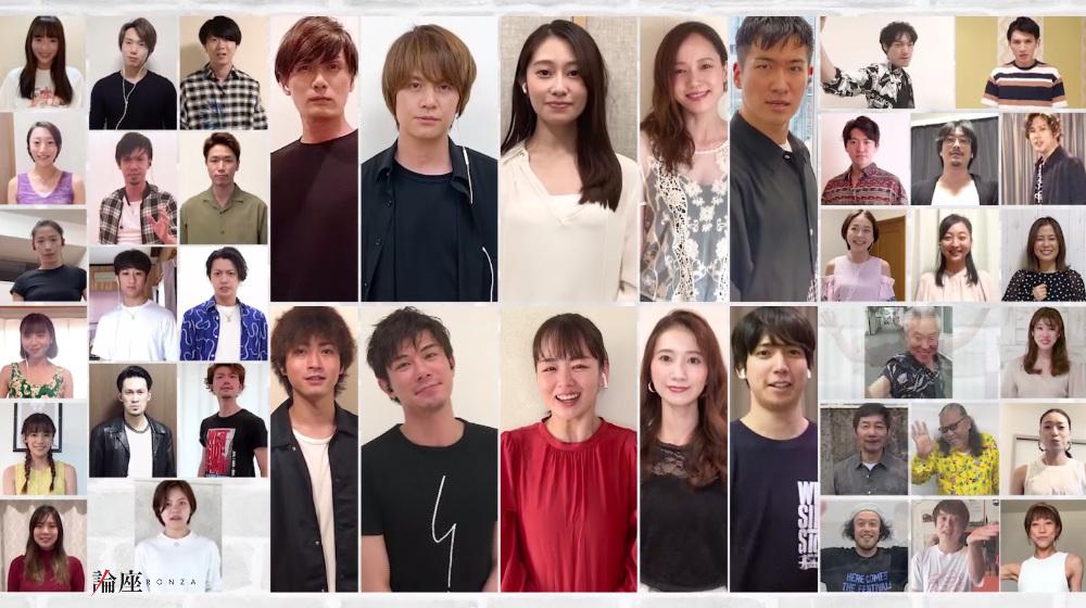 『ウエスト・サイド・ストーリー』スペシャル歌唱動画を限定公開